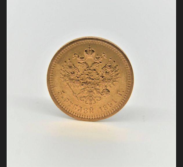 Moneta kolekcjonerska 5 rubli Aleksander III 1891 rok, złoto 0.900